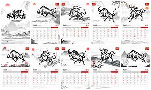 2021牛年中国风挂历设计模板PSD素材