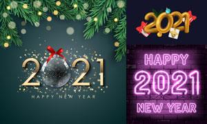 水晶球等圣誕新年創意設計矢量素材