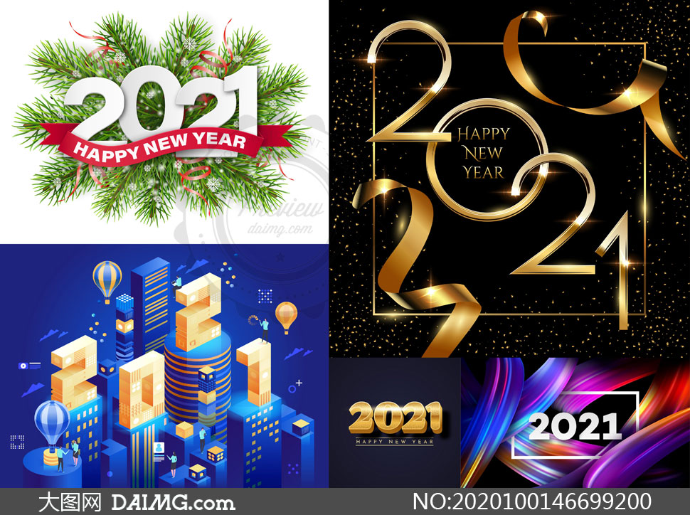 炫彩立体创意圣诞新年设计矢量素材