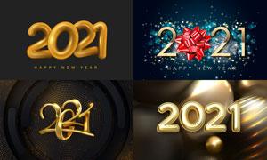 金色光效的新年立體字創意矢量素材
