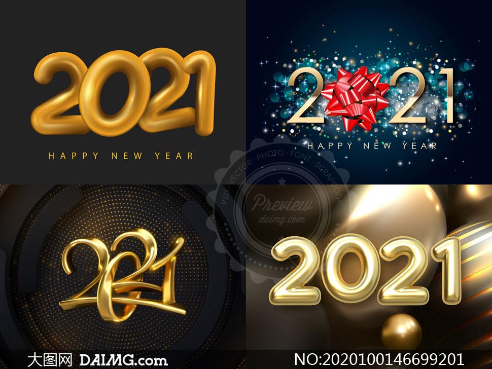 金色光效的新年立体字创意矢量素材