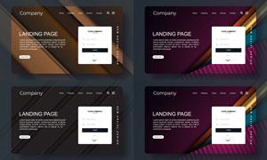 几何元素背景的登录页设计矢量素材