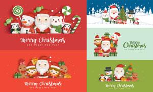 圣誕老人企鵝等圣誕節卡通矢量素材