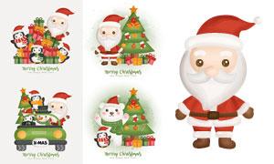 圣誕老人與圣誕樹創意插畫矢量素材