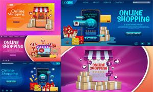 电子商务购物促销设计网页矢量素材