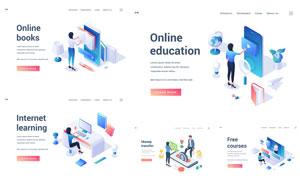 上网课等远程教育网页设计矢量素材