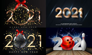 夢幻圣誕球等元素圣誕新年矢量素材