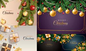 雪花掛球禮物盒等圣誕主題矢量素材