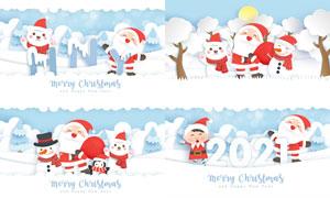雪人與圣誕老人等圣誕插畫矢量素材