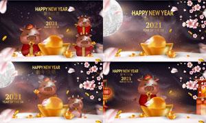 金元宝与可爱小猪新年创意矢量素材