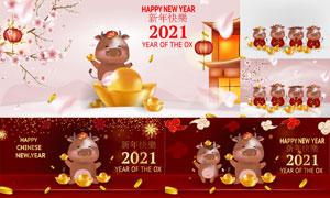 红灯笼与金元宝等新年创意矢量素材
