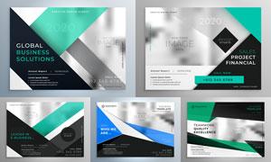 几何图形画册页面版式设计矢量素材