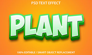 浅绿色的描边效果立体字模板源文件