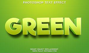 斜纹背景上的草绿色立体字模板素材