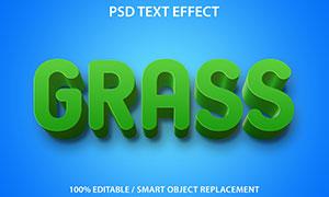 平滑质感的绿色立体字模板分层素材