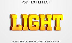 多层叠放的金色立体字设计模板素材