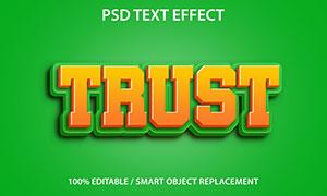 绿色底色的橙色渐变立体字分层模板