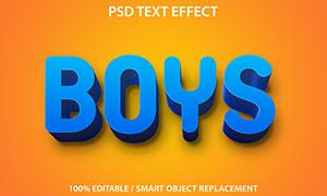 蓝色柔滑质感立体字设计模板源文件