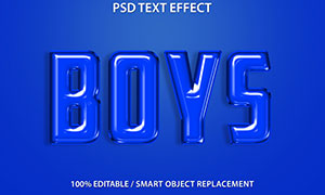 蓝色充气效果质感立体字模板源文件