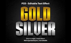 金色与银色的立体字模板分层源文件