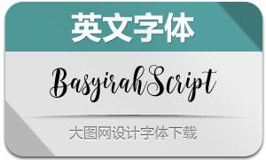 BasyirahScript系列5款英文字体