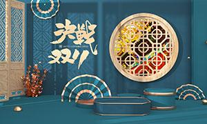 天猫双11国潮风促销海报设计PSD素材