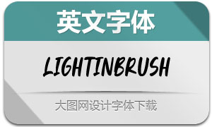 LightInBrush(英文字体)