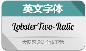 LobsterTwo-Italic(英文字体)