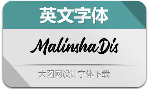 Malinsha-Distressed(英文字体)