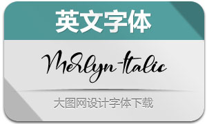 Merlyn-Italic(英文字体)