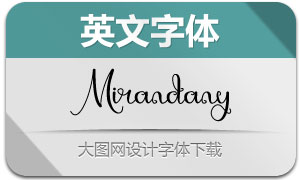Mirandany(英文字体)