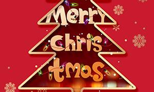 創意的圣誕節宣傳海報設計PSD素材