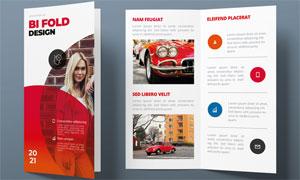 应用广泛宣传折页设计模板矢量素材