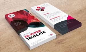 几何图形元素多用途宣传单模板素材