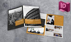 广告公司介绍适用画册模板矢量素材