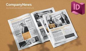 公司新闻资讯主题画册版式模板素材