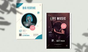音乐节等宣传单海报版式模板矢量图