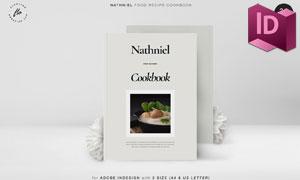 三十页双尺寸菜谱版式模板设计素材