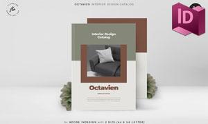 室内设计公司画册页面布局矢量模板