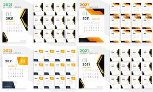 橙色系2021年日历设计模板矢量素材