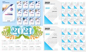 花草与几何元素的日历设计矢量素材