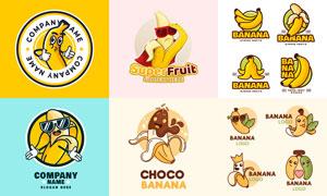 卡通俏皮创意香蕉标志设计矢量素材