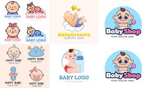 抱着奶瓶的宝宝等标志设计矢量素材