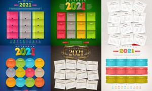 花纹图案装饰的日历模板等矢量素材