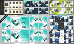 多用途挂历与日历版式设计模板素材