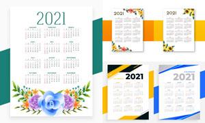 花朵与几何元素装饰的日历矢量素材