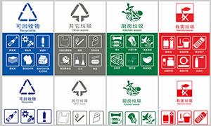 垃圾桶上的垃圾分类标识设计矢量素材