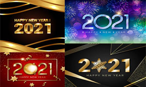 璀璨烟花与新年金色立体字矢量素材