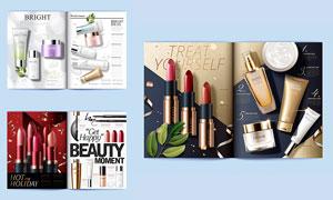 护肤用品与口红等杂志页面设计素材