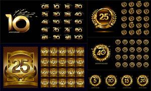 金色豪华效果的周年庆标志矢量素材